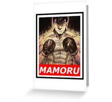 Hajime no ippo Takamura Greeting Card