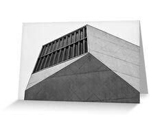 Casa da Musica, Porto, Portugal Greeting Card
