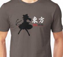 Reimu Hakurei Unisex T-Shirt