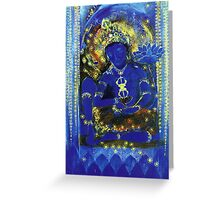 Peaceful Vajrapani Greeting Card