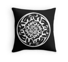 Arabic Mandala Throw Pillow