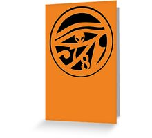 Horus Crest Greeting Card