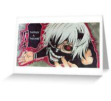 kaneki ken bae Greeting Card