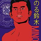king of pancrase  by rafzombie