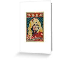 Dolly Parton Artwork Greeting Card