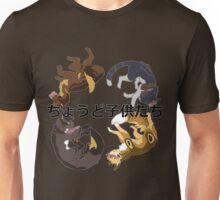 TIGERSTARS CHILDREN Unisex T-Shirt