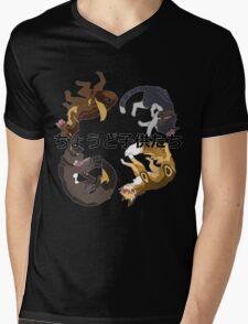 TIGERSTARS CHILDREN Mens V-Neck T-Shirt