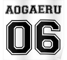 Spirited Away - Aogaeru Varsity Poster