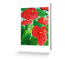 Heart of Hawaii Greeting Card