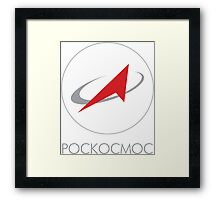 Roscosmos State Corporation Framed Print