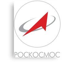 Roscosmos State Corporation Canvas Print