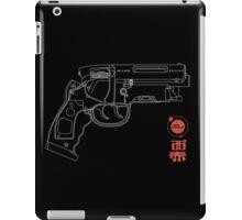 Blaster - white iPad Case/Skin