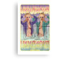 Ukhanova 1988 Retro Canvas Print