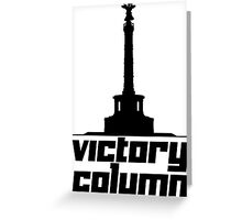 Victory Column Greeting Card