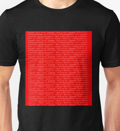 ARABISCH - HÄNDE WEG ! Unisex T-Shirt