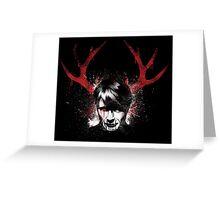 The Dragon Slayer Greeting Card