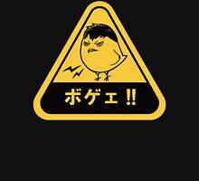 Kageyama Tobio - Karasuno (Haikyuu!!) Unisex T-Shirt
