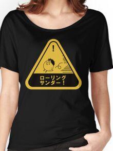 Nishinoya Yu - Karasuno! (Haikyuu!!) Women's Relaxed Fit T-Shirt