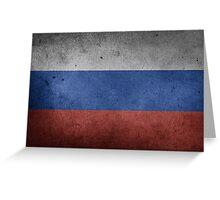 Russia Flag Grunge Greeting Card