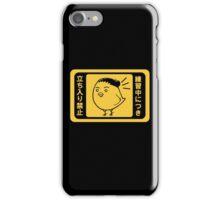 Azumane Asahi - Karasuno! (Haikyuu!!) iPhone Case/Skin