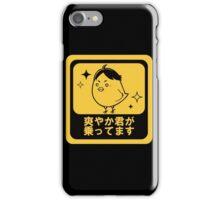 Sugawara Koshi - Karasuno! (Haikyuu!!) iPhone Case/Skin
