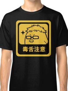 Tsukishima Kei - Karasuno! (Haikyuu!!) Classic T-Shirt