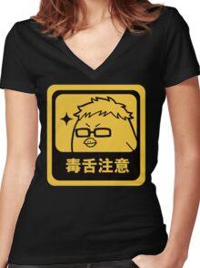 Tsukishima Kei - Karasuno! (Haikyuu!!) Women's Fitted V-Neck T-Shirt