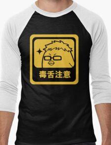 Tsukishima Kei - Karasuno! (Haikyuu!!) Men's Baseball ¾ T-Shirt