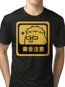 Tsukishima Kei - Karasuno! (Haikyuu!!) Tri-blend T-Shirt