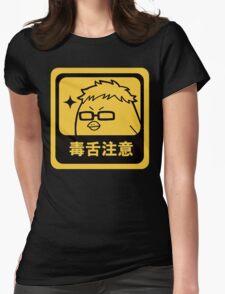 Tsukishima Kei - Karasuno! (Haikyuu!!) Womens Fitted T-Shirt