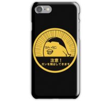Tanaka Ryunosuke - Karasuno! (Haikyuu!!) iPhone Case/Skin