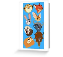 Animals Q2 Greeting Card