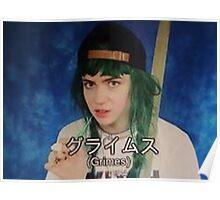 Grunge Grimes Poster