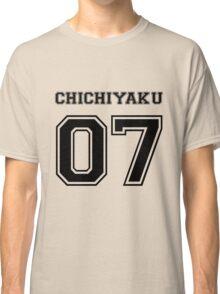 Spirited Away - Chichiyaku Varsity Classic T-Shirt