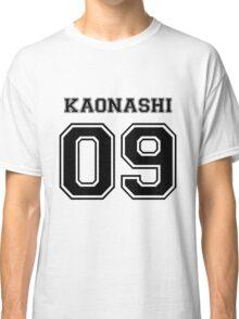 Spirited Away - No Face Varsity V2 - Kaonashi Classic T-Shirt