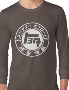 Toyota Engine Long Sleeve T-Shirt