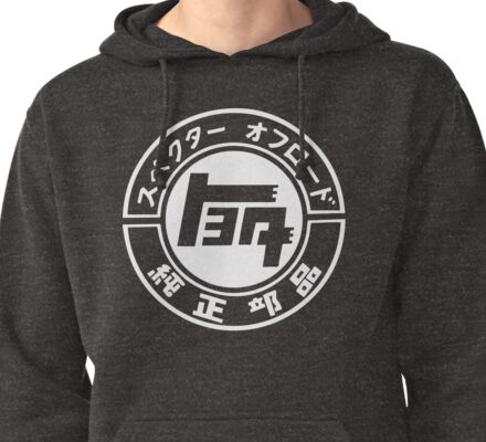 Toyota Engine Pullover Hoodie