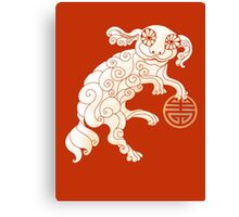 Long Life White Cloud Foo Dog Canvas Print