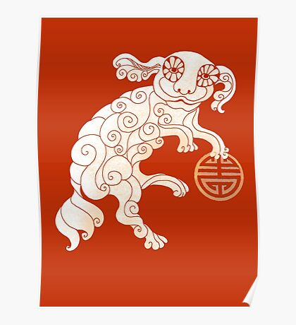 Long Life White Cloud Foo Dog Poster