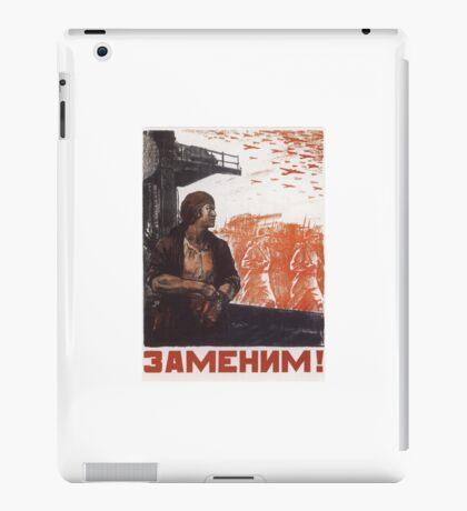Soviet Poster: заменим! iPad Case/Skin