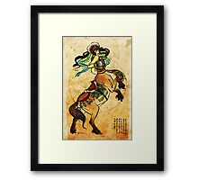 Suren of the Silk Road Framed Print