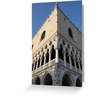 Two Faces of Doge Palace Greeting Card