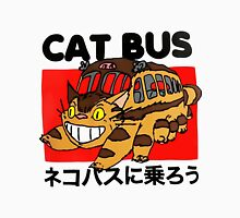 Cat Fuuny Bus Unisex T-Shirt