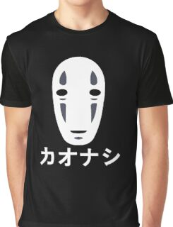 No Face - Spirited Away Graphic T-Shirt