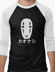 No Face - Spirited Away Men's Baseball ¾ T-Shirt