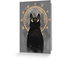 Wolf Link Greeting Card