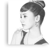Girl's Day - Hyeri Canvas Print