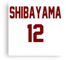 Haikyuu!! Jersey Shibayama Number 12 (Nekoma) Canvas Print