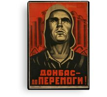 Donbas until we overcome Canvas Print