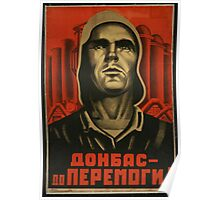 Donbas until we overcome Poster